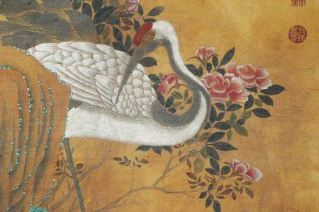 Empereur Huizong