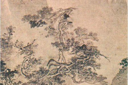 Li Tang