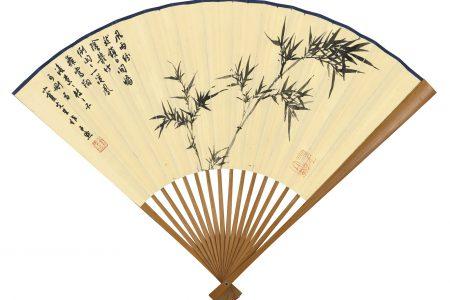 Shen Yinmo