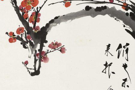 Tang Yun