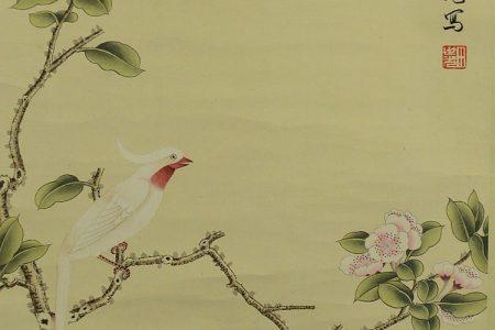 Tian Shiguang