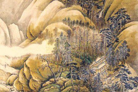 Wang Shimin