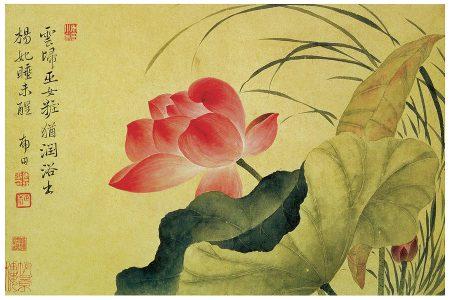 Yun Shouping