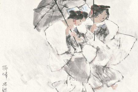 Zhou Sicong