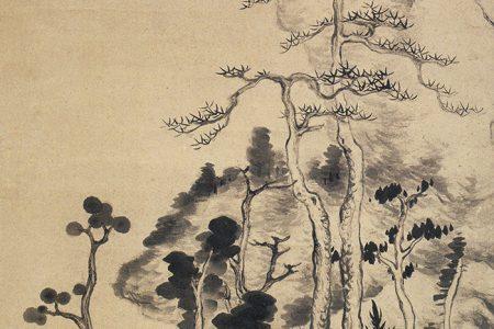 Zhu Da – Bada Shanren